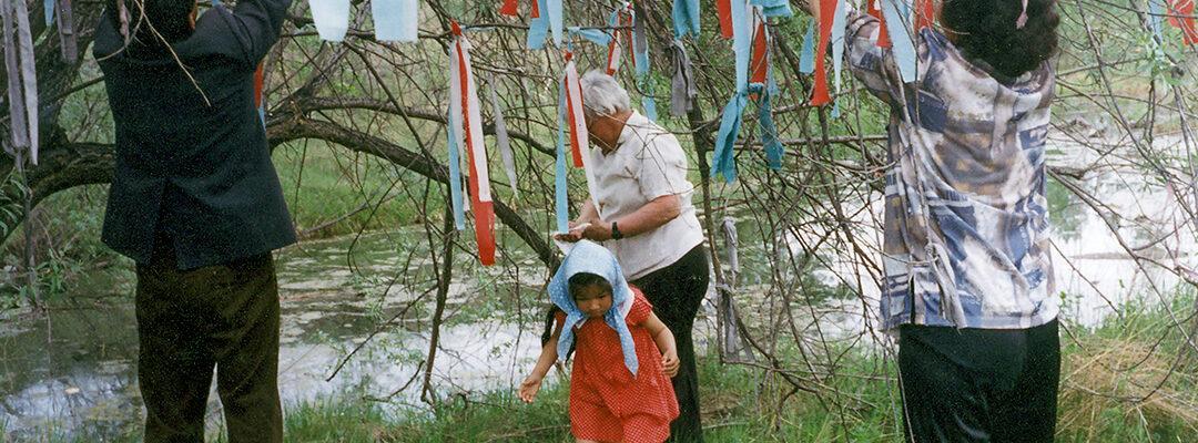 Esi-isät ja -äidit - Ancestral Fathers and Mothers
